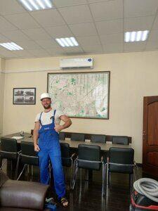 Специалист Климат Кубани